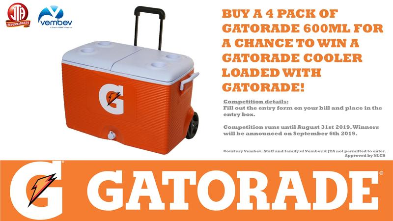 Gatorade Coolers Giveaway!
